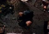 Кадр с фильма Квартирка Джо