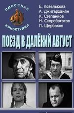 The long dark [v 1. 30. 35435] (2017) pc   repack от xatab скачать.