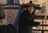 Кадр с фильма Врата дракона торрент 016835 план 0