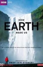 BBC: Как нас создала Земля