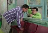 Кадр с фильма Такси торрент 014186 люди 0