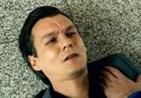 Сцена с фильма Любовь не без; акцентом (2012) Любовь от акцентом случай 0