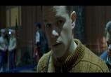 Кадр с фильма Идентификация Борна торрент 019981 работник 0