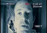 Сцена с фильма Война. (2002)