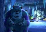 Сцена с фильма Корпорация монстров / Monsters, Inc. (2002) Корпорация монстров театр 0