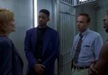 Сцена с фильма Плохие ребята / Bad Boys (1995)