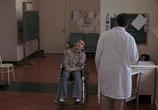 Кадр с фильма Пробуждение