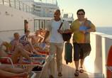 Сцена изо фильма Морское веш / Boat Trip (2003)