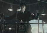 Кадр с фильма Железное арша торрент 03603 ухажер 01