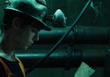 Кадр с фильма Город Эмбер: отпрыск
