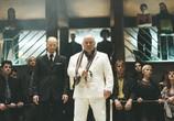 Сцена из фильма Дэнни Цепной пес / Unleashed (2005) Дэнни - цепной пес