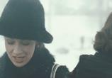 Кадр с фильма Юрьев число