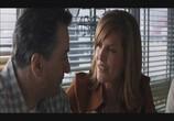 Сцена изо фильма Шоу начинается / Showtime (2002) Шоу начинается театр 0