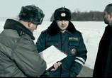 Кадр изо фильма Майор торрент 039988 ухажер 0