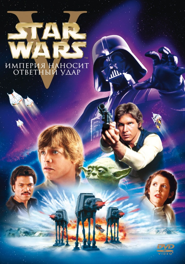 звездные войны повстанцы 3 сезон 2 серия смотреть