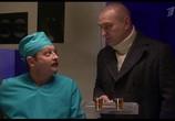 Сцена из фильма Желание (2009) Желание сцена 5
