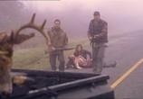 Сцена из фильма Обрученные убийством / Engaged to Kill (2006) Обрученные убийством сцена 2