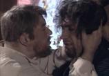 Сцена из фильма Любовные авантюры (2004) Любовные авантюры сцена 4