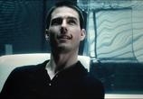 Кадр с фильма Особое заключение торрент 00849 сцена 0