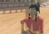 Кадр изо фильма Аватар: Легенда в рассуждении Корре