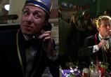 Кадр с фильма Четыре комнаты торрент 06076 эпизод 0