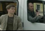 Сцена из фильма План «Б» (2007) План «Б» сцена 1