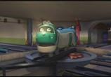 Скриншот фильма Чаггингтон: Веселые паровозики / Chuggington (2008) Весёлые паровозики из Чаггингтона сцена 3