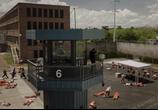 Кадр с фильма План побега