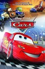 Тачки - Дополнительные материалы / Cars - Bonuces (2006)
