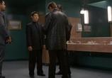 Кадр с фильма Поцелуй дракона торрент 01004 люди 0
