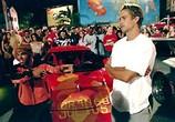 Сцена с фильма Двойной форсаж / 0 Fast 0 Furious (2003) Двойной форсаж