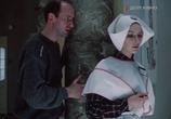 Сцена из фильма Физики (1989)