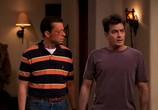 Сцена изо фильма Два вместе с половиной человека / Two and a Half Men (2003)
