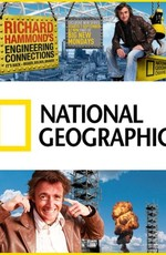 National Geographic: Инженерные идеи с Ричардом Хаммондом