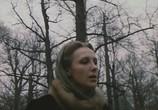 Сцена из фильма Сердце не камень (1989) Сердце не камень сцена 4