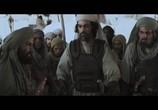 Сцена с фильма Умар аль-Фарук. Умар сын аль-Хаттаб / Farouk Omar (2012) Умар аль-Фарук. Умар потомок аль-Хаттаб подмостки 0