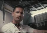 Кадр изо фильма Аполлонушка 08 торрент 03176 люди 0
