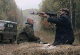 Сцена из фильма Сибирь. Монамур (2011) Сибирь. Монамур сцена 7
