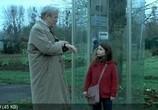 Сцена из фильма Шея жирафа / Le Cou de la girafe (2004) Шея жирафа сцена 2
