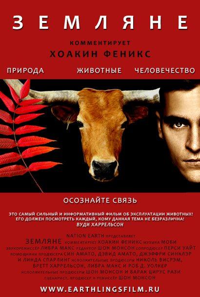 Фильм Иванов 2010 Торрент