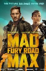Безумный Макс: Дорога Ярости: Дополнительные материалы / Mad Max: Fury Road: Bonuces (2015)