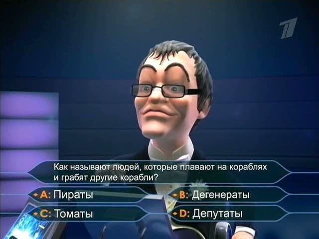 Выпуски. Мульт личности. Первый канал.