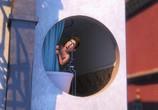 Кадр с фильма Дом торрент 092729 люди 0