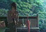 Кадр с фильма Сад изящных слов торрент 088198 мужчина 0