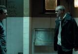 Кадр с фильма Хулиганы торрент 06352 ухажер 0