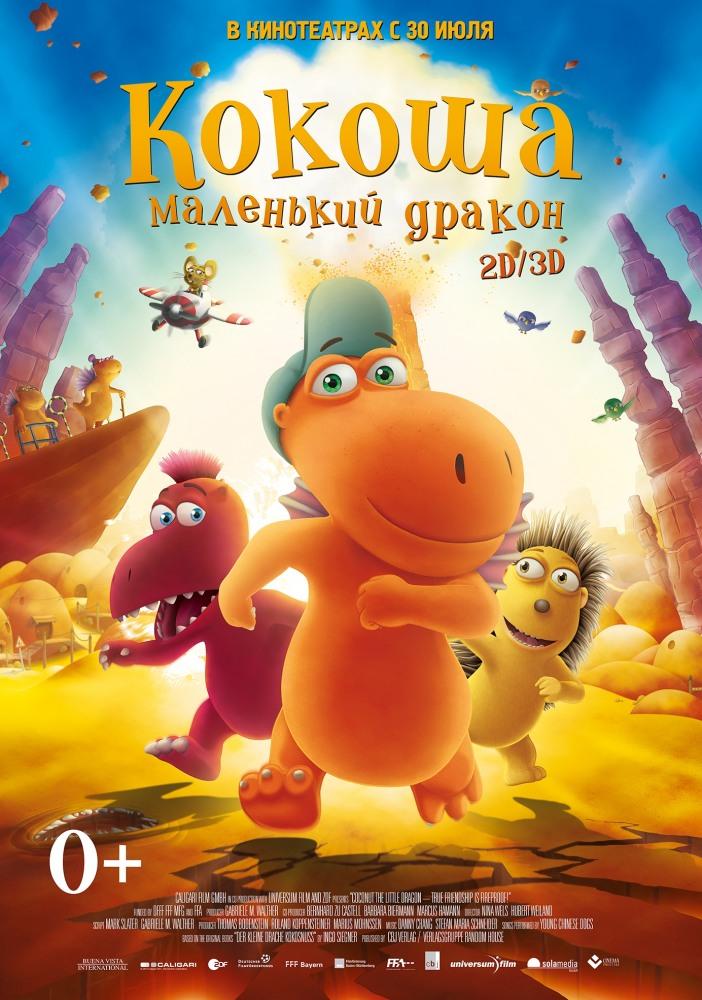 Мультфильмы в Avi скачать торрент 2015