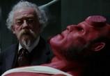 Кадр с фильма Хеллбой: Герой изо пекла торрент 00602 люди 0