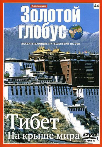 Амадей (1984) смотреть онлайн бесплатно