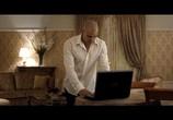 Кадр с фильма Хитмэн торрент 01550 любовник 0