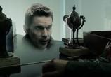 Кадр с фильма Вспомнить всё торрент 002678 ухажер 0